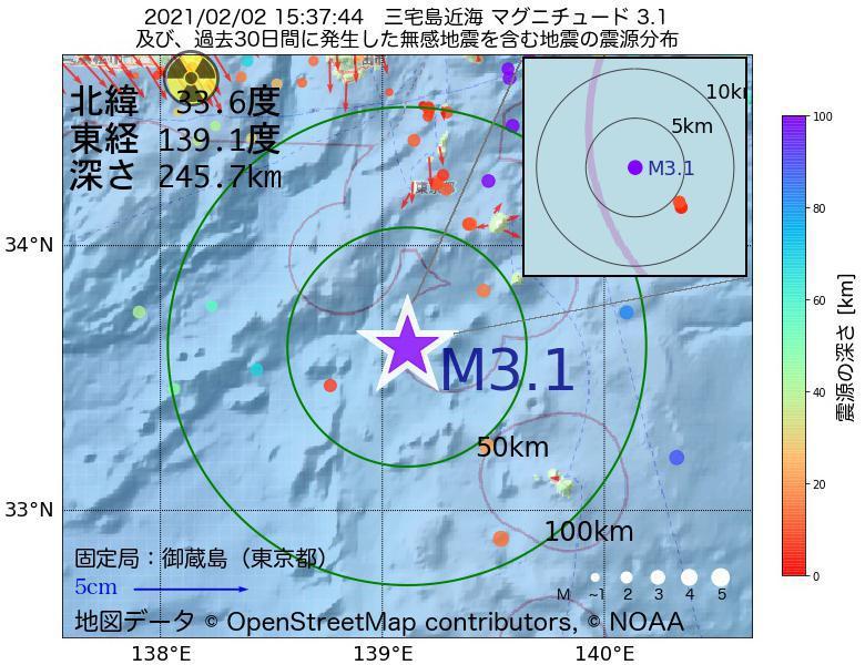 地震震源マップ:2021年02月02日 15時37分 三宅島近海でM3.1の地震