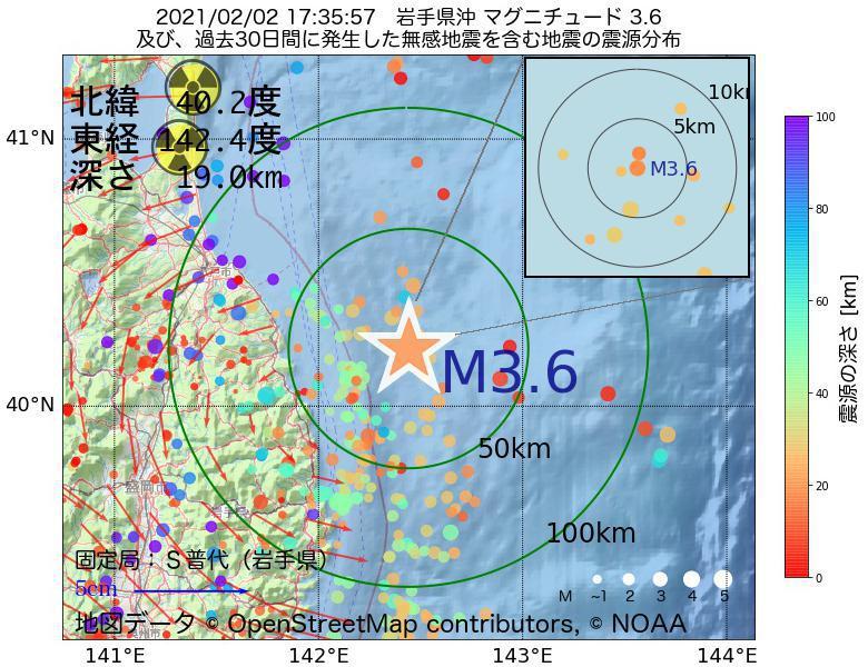 地震震源マップ:2021年02月02日 17時35分 岩手県沖でM3.6の地震