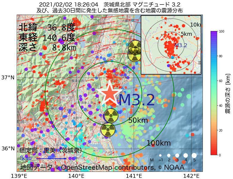 地震震源マップ:2021年02月02日 18時26分 茨城県北部でM3.2の地震