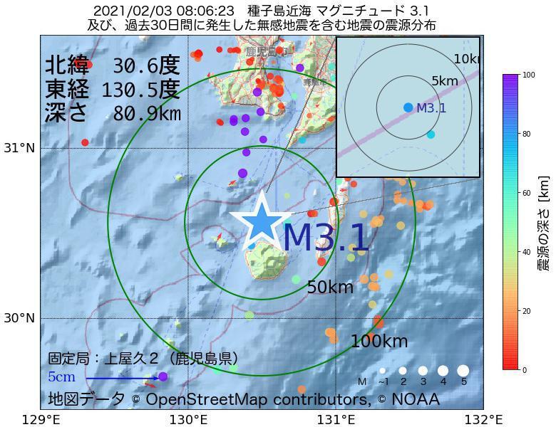 地震震源マップ:2021年02月03日 08時06分 種子島近海でM3.1の地震