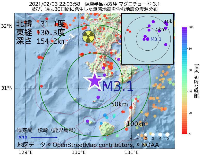 地震震源マップ:2021年02月03日 22時03分 薩摩半島西方沖でM3.1の地震