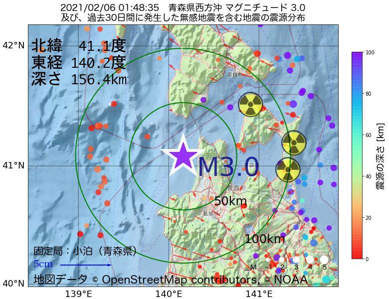 地震震源マップ:2021年02月06日 01時48分 青森県西方沖でM3.0の地震