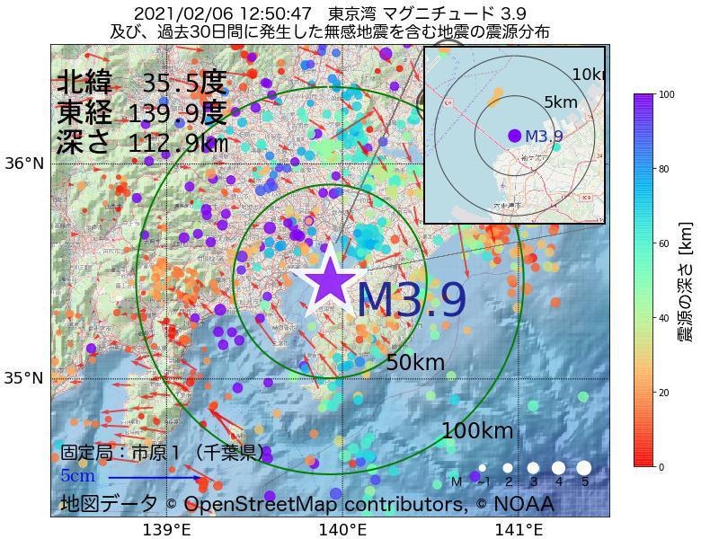 地震震源マップ:2021年02月06日 12時50分 東京湾でM3.9の地震