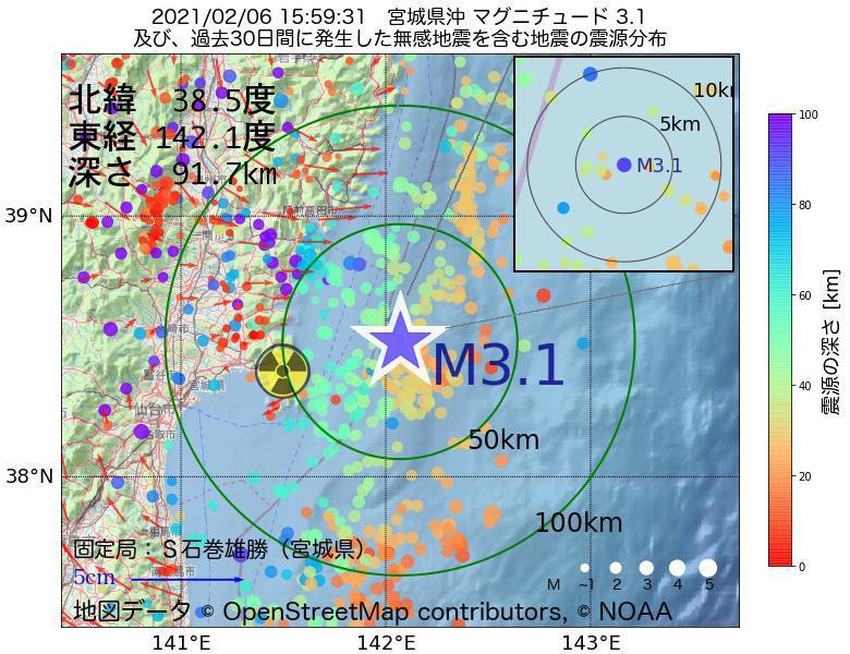 地震震源マップ:2021年02月06日 15時59分 宮城県沖でM3.1の地震