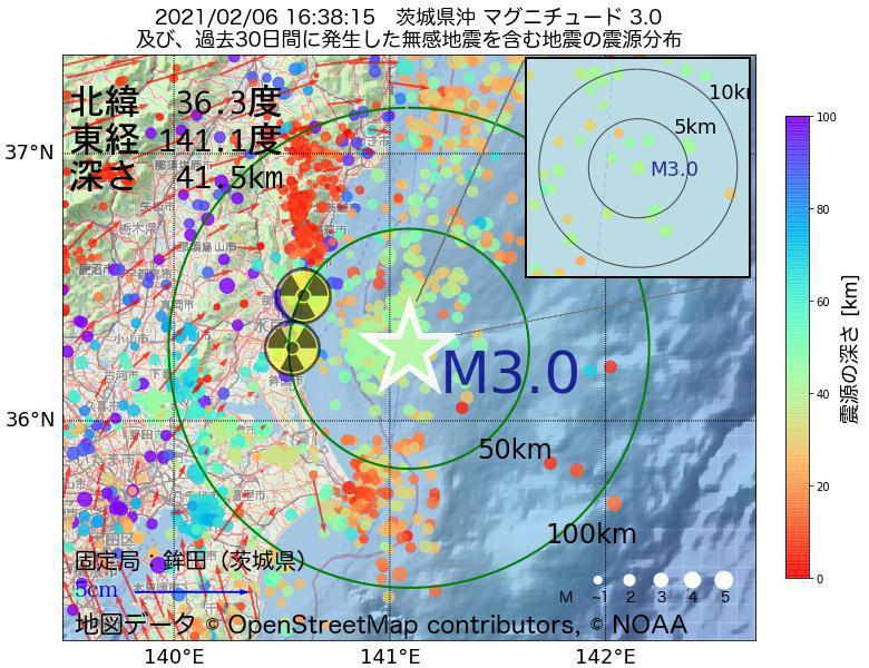 地震震源マップ:2021年02月06日 16時38分 茨城県沖でM3.0の地震