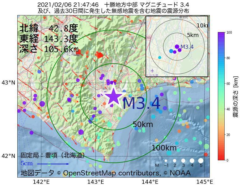地震震源マップ:2021年02月06日 21時47分 十勝地方中部でM3.4の地震