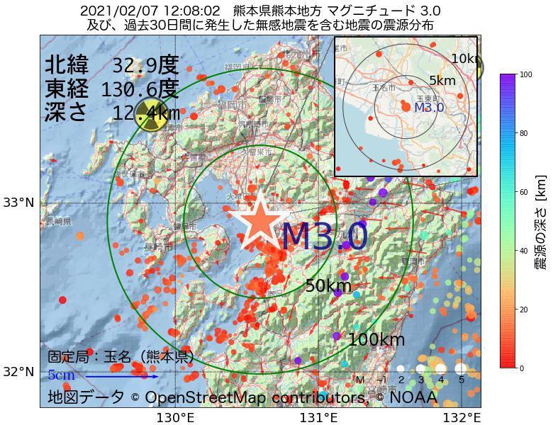 地震震源マップ:2021年02月07日 12時08分 熊本県熊本地方でM3.0の地震