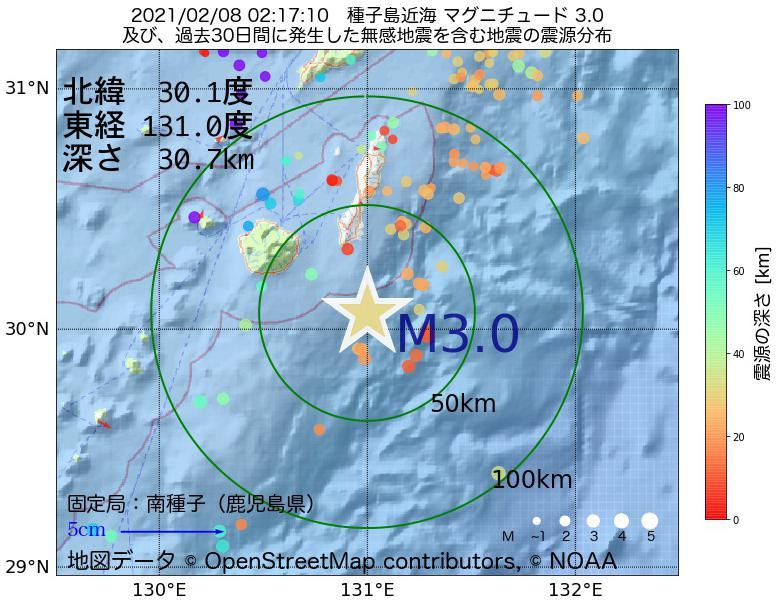 地震震源マップ:2021年02月08日 02時17分 種子島近海でM3.0の地震