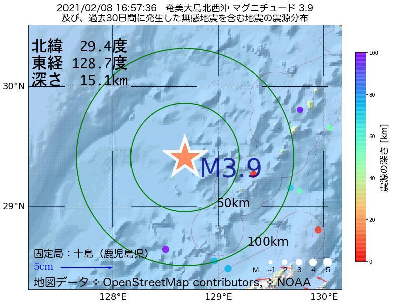 地震震源マップ:2021年02月08日 16時57分 奄美大島北西沖でM3.9の地震