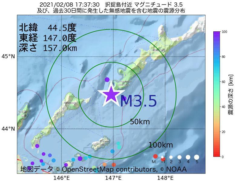 地震震源マップ:2021年02月08日 17時37分 択捉島付近でM3.5の地震