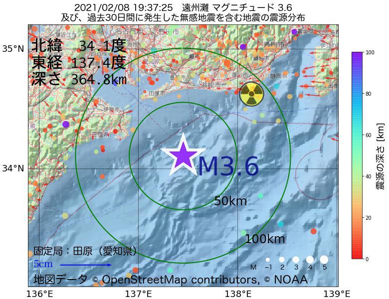 地震震源マップ:2021年02月08日 19時37分 遠州灘でM3.6の地震
