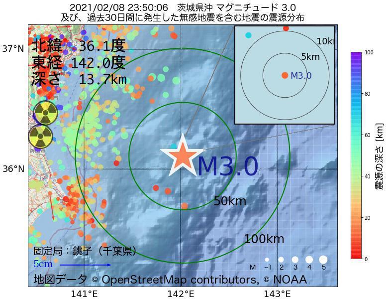 地震震源マップ:2021年02月08日 23時50分 茨城県沖でM3.0の地震