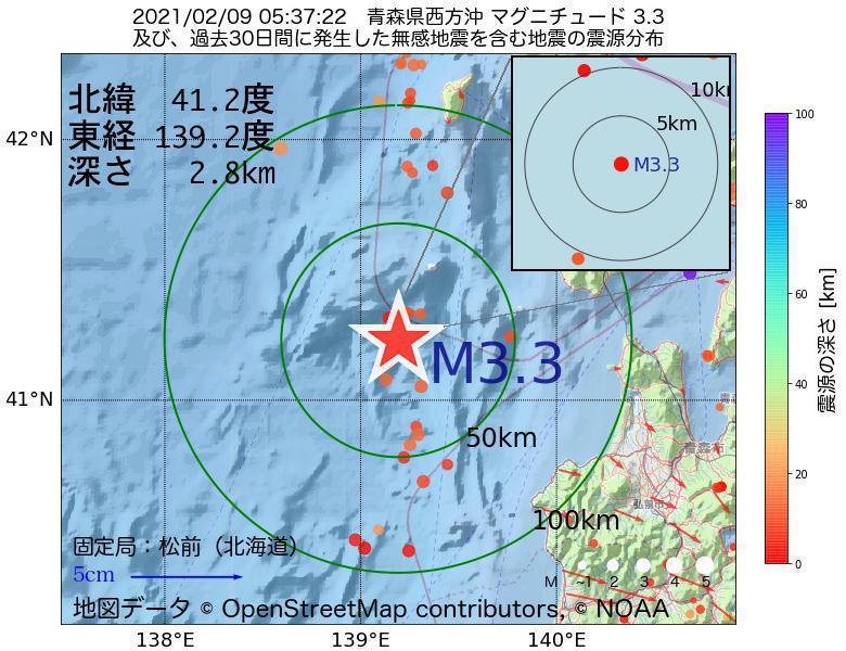 地震震源マップ:2021年02月09日 05時37分 青森県西方沖でM3.3の地震