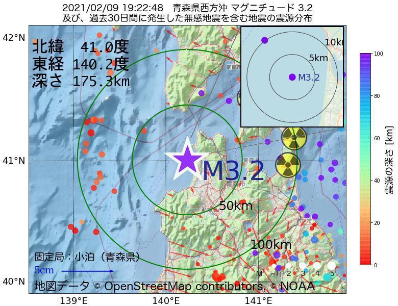 地震震源マップ:2021年02月09日 19時22分 青森県西方沖でM3.2の地震