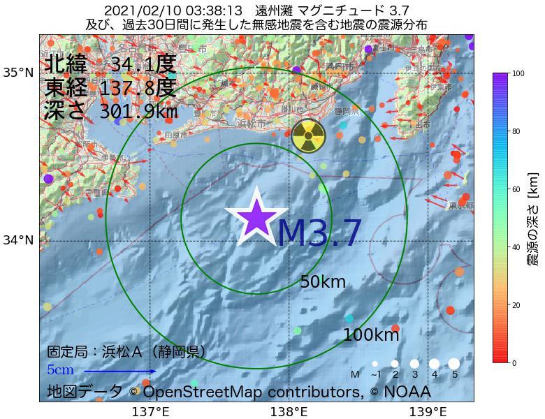 地震震源マップ:2021年02月10日 03時38分 遠州灘でM3.7の地震