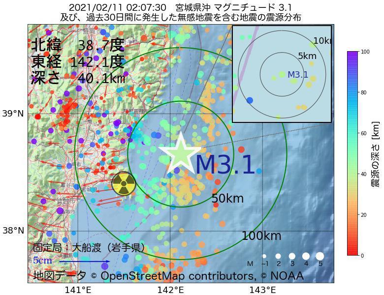 地震震源マップ:2021年02月11日 02時07分 宮城県沖でM3.1の地震