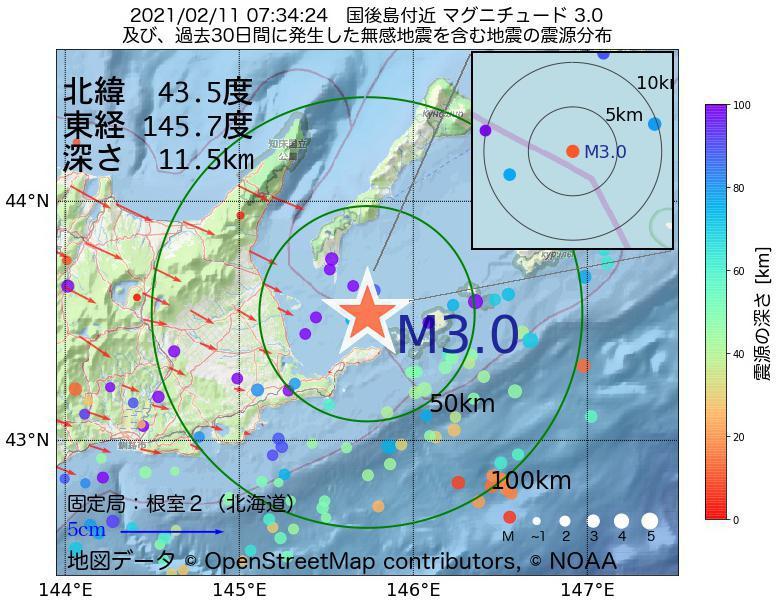 地震震源マップ:2021年02月11日 07時34分 国後島付近でM3.0の地震