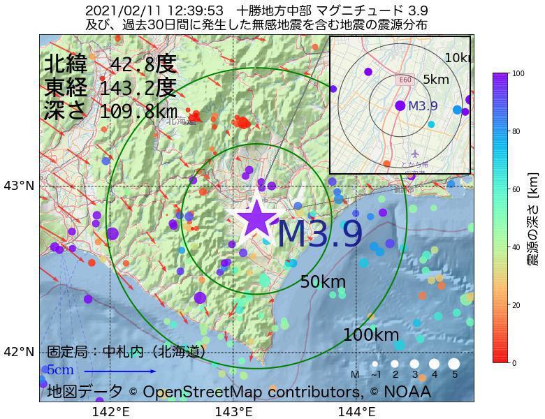 地震震源マップ:2021年02月11日 12時39分 十勝地方中部でM3.9の地震