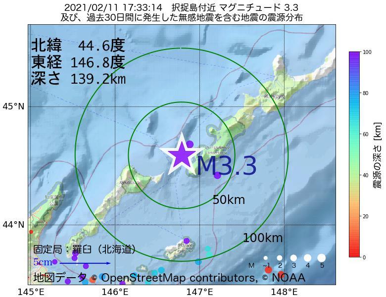 地震震源マップ:2021年02月11日 17時33分 択捉島付近でM3.3の地震