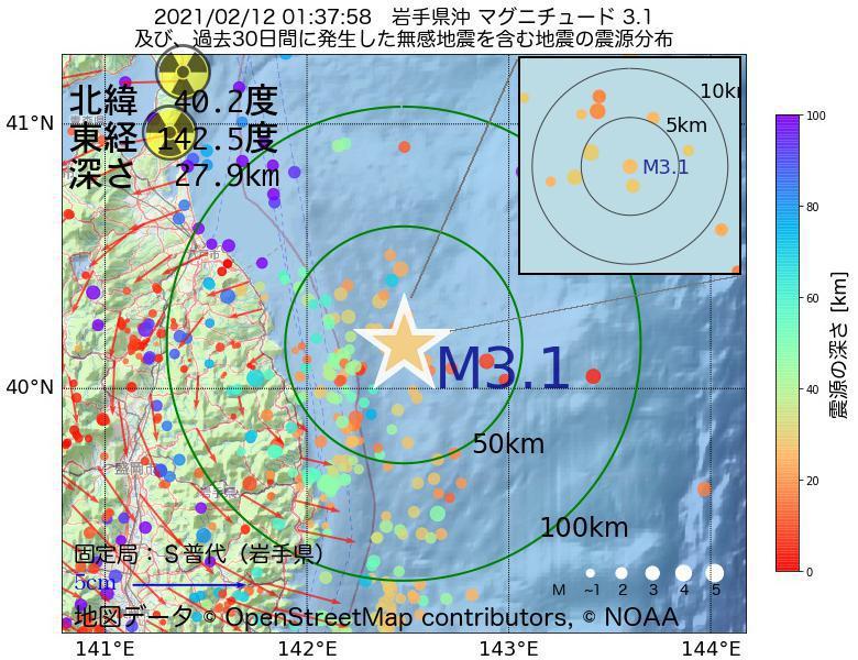 地震震源マップ:2021年02月12日 01時37分 岩手県沖でM3.1の地震