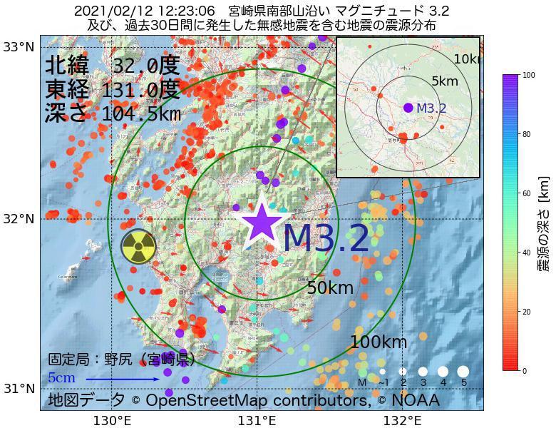 地震震源マップ:2021年02月12日 12時23分 宮崎県南部山沿いでM3.2の地震