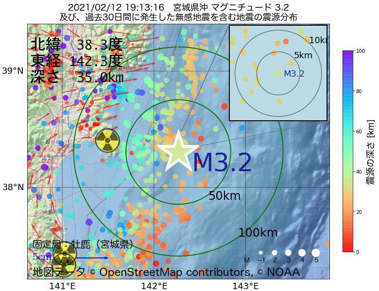 地震震源マップ:2021年02月12日 19時13分 宮城県沖でM3.2の地震