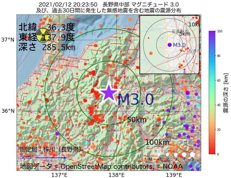 地震震源マップ:2021年02月12日 20時23分 長野県中部でM3.0の地震