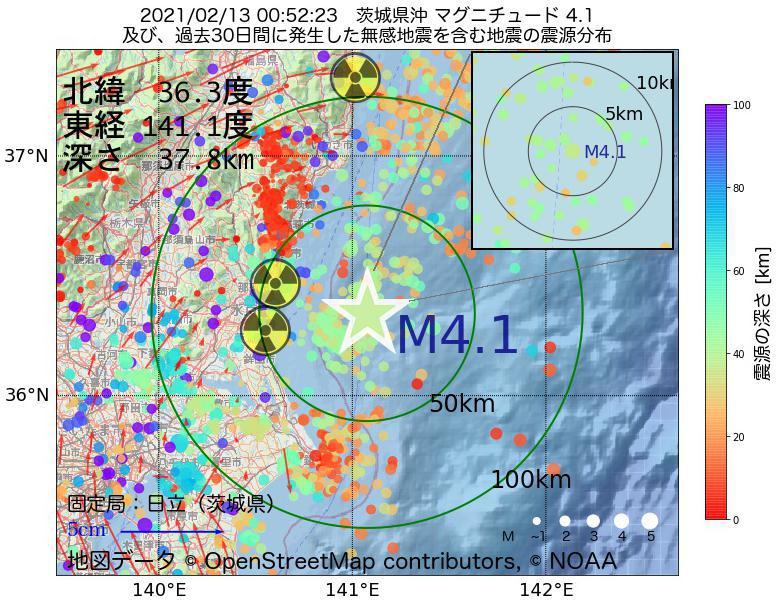 地震震源マップ:2021年02月13日 00時52分 茨城県沖でM4.1の地震