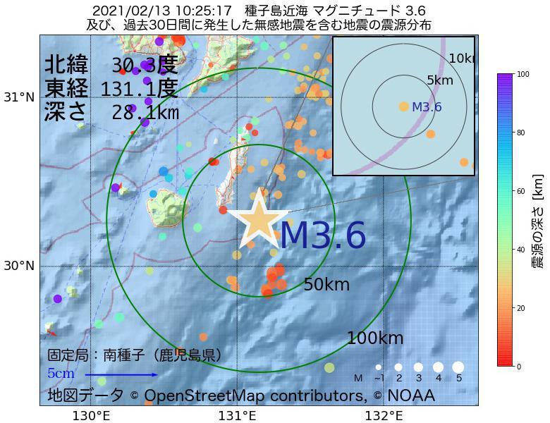 地震震源マップ:2021年02月13日 10時25分 種子島近海でM3.6の地震