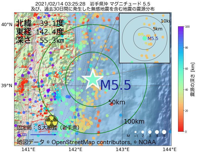 地震震源マップ:2021年02月14日 03時25分 岩手県沖でM5.5の地震