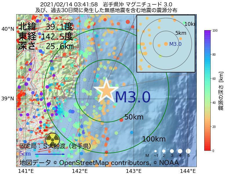 地震震源マップ:2021年02月14日 03時41分 岩手県沖でM3.0の地震