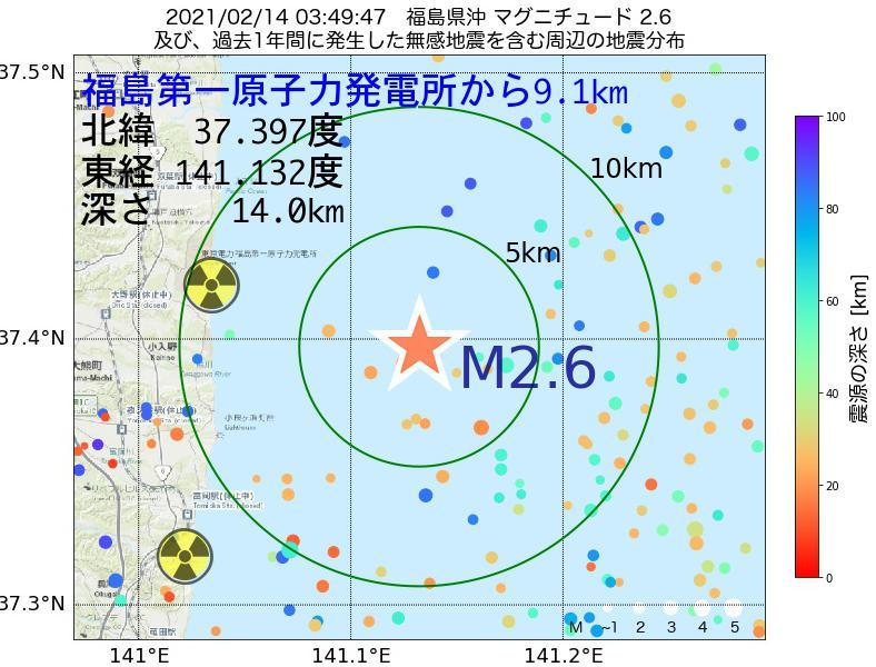 地震震源マップ:福島第一原子力発電所から9.1km地点でM2.6の地震が発生しました