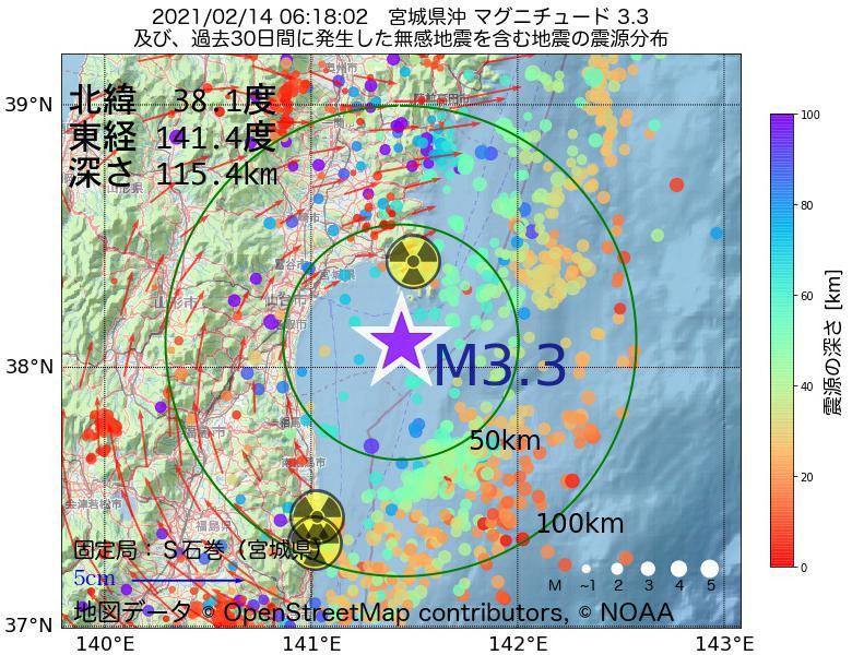 地震震源マップ:2021年02月14日 06時18分 宮城県沖でM3.3の地震