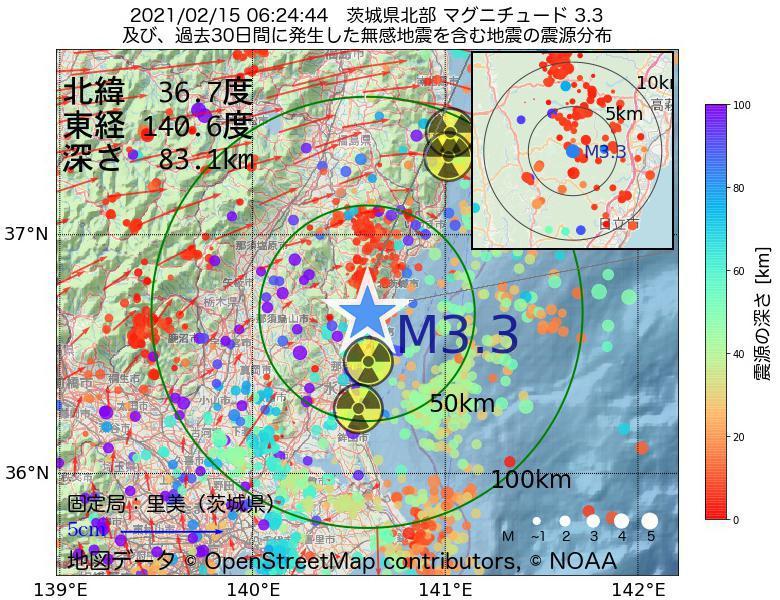 地震震源マップ:2021年02月15日 06時24分 茨城県北部でM3.3の地震