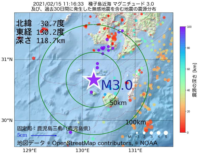 地震震源マップ:2021年02月15日 11時16分 種子島近海でM3.0の地震