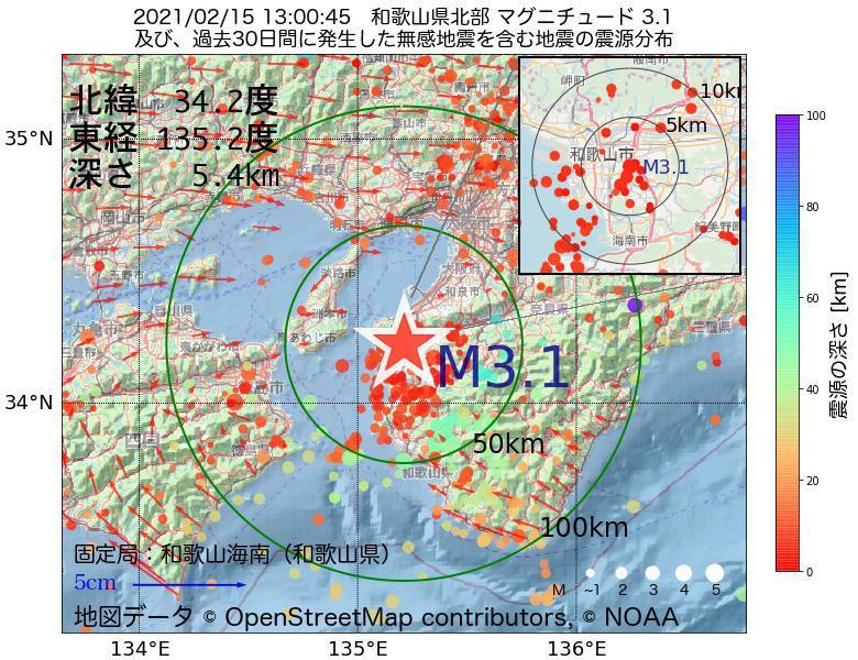 地震震源マップ:2021年02月15日 13時00分 和歌山県北部でM3.1の地震