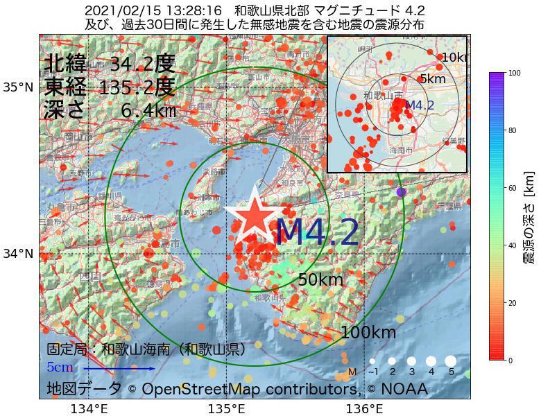 地震震源マップ:2021年02月15日 13時28分 和歌山県北部でM4.2の地震