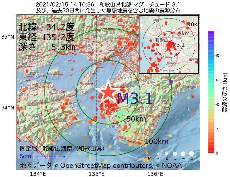 地震震源マップ:2021年02月15日 14時10分 和歌山県北部でM3.1の地震