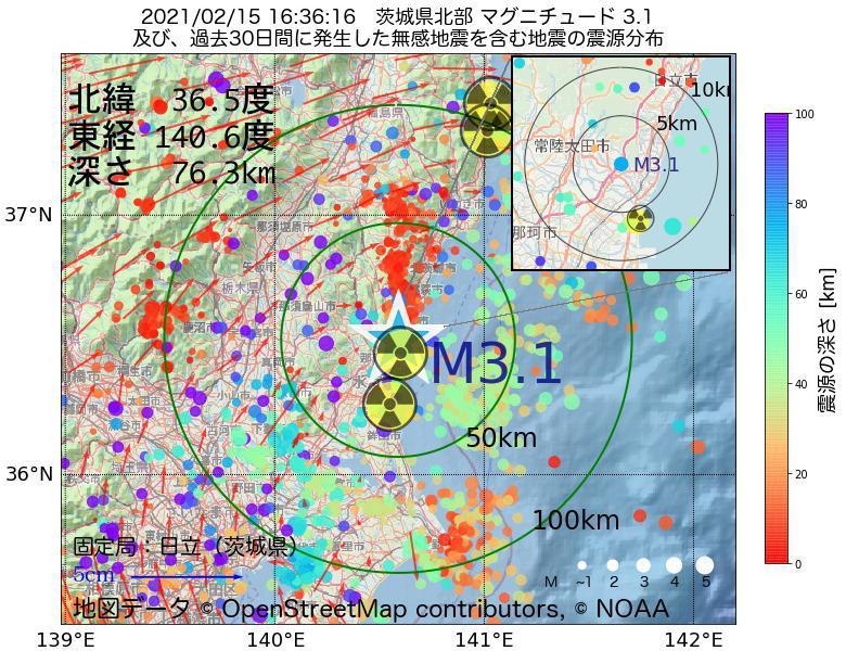 地震震源マップ:2021年02月15日 16時36分 茨城県北部でM3.1の地震