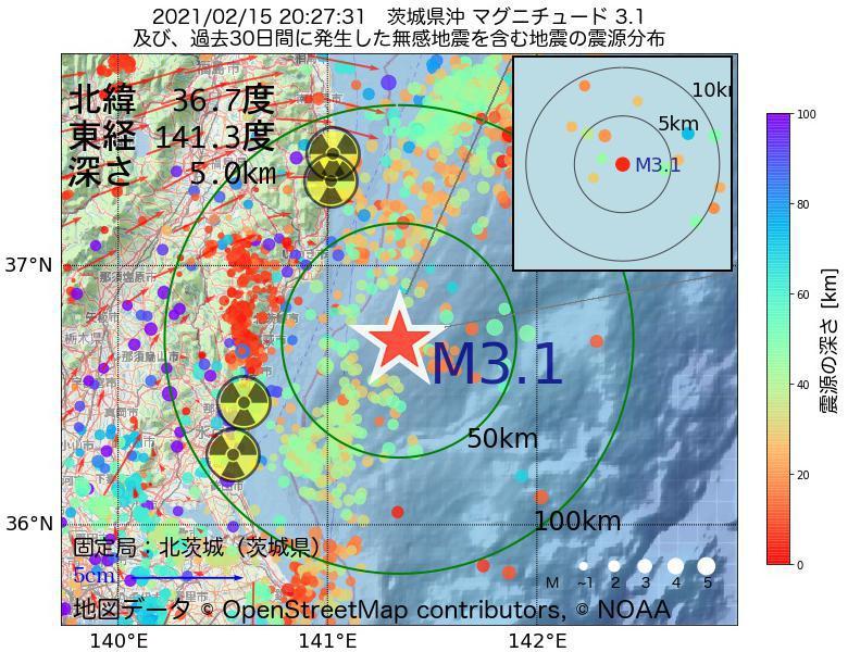 地震震源マップ:2021年02月15日 20時27分 茨城県沖でM3.1の地震