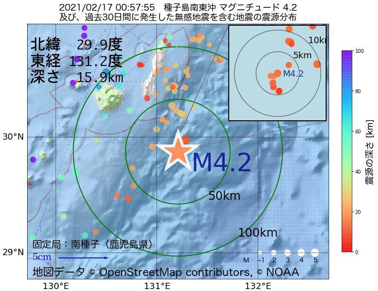 地震震源マップ:2021年02月17日 00時57分 種子島南東沖でM4.2の地震