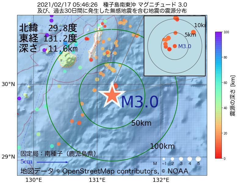 地震震源マップ:2021年02月17日 05時46分 種子島南東沖でM3.0の地震