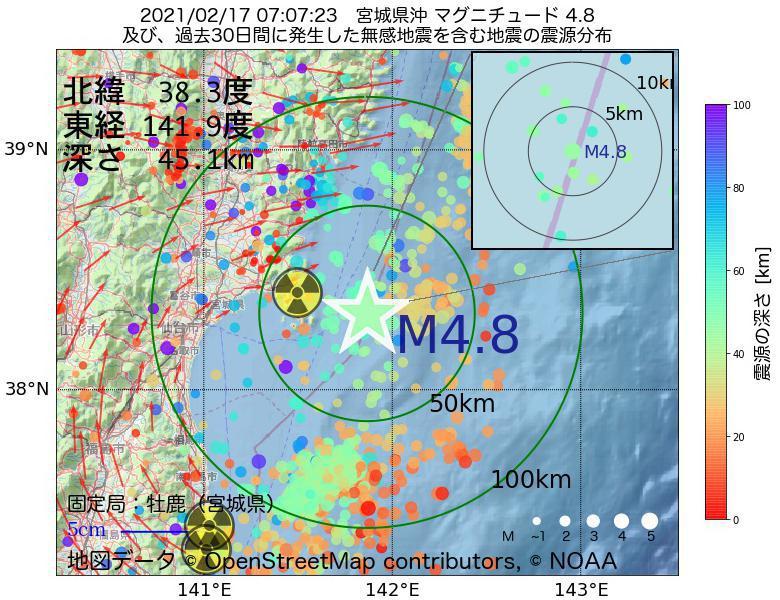 地震震源マップ:2021年02月17日 07時07分 宮城県沖でM4.8の地震
