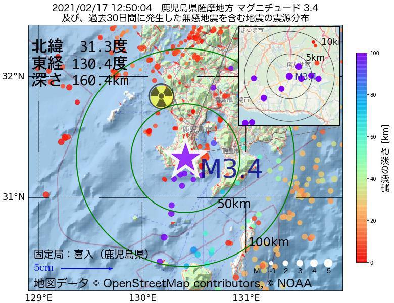 地震震源マップ:2021年02月17日 12時50分 鹿児島県薩摩地方でM3.4の地震