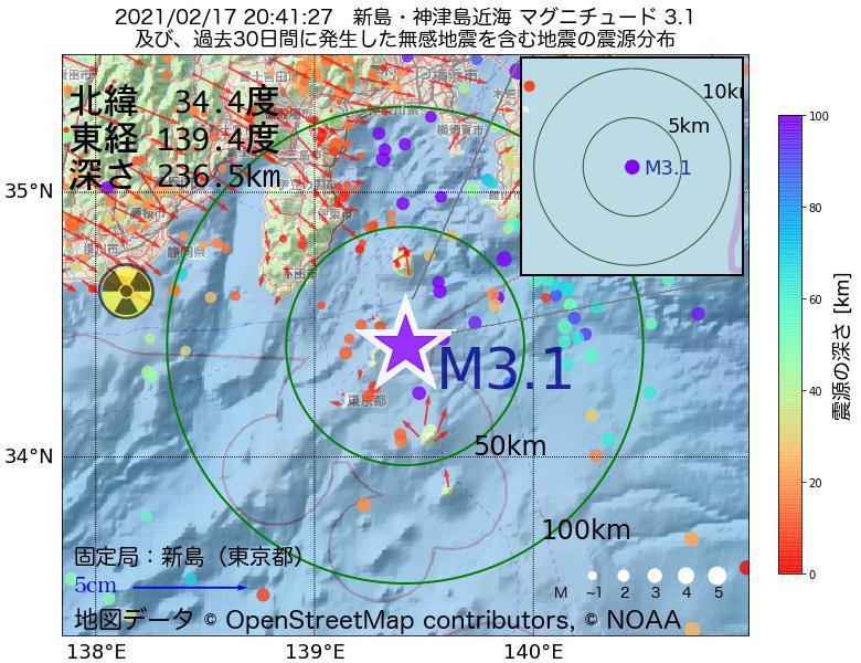地震震源マップ:2021年02月17日 20時41分 新島・神津島近海でM3.1の地震