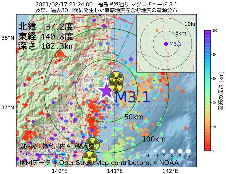 地震震源マップ:2021年02月17日 21時24分 福島県浜通りでM3.1の地震