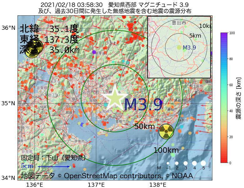地震震源マップ:2021年02月18日 03時58分 愛知県西部でM3.9の地震