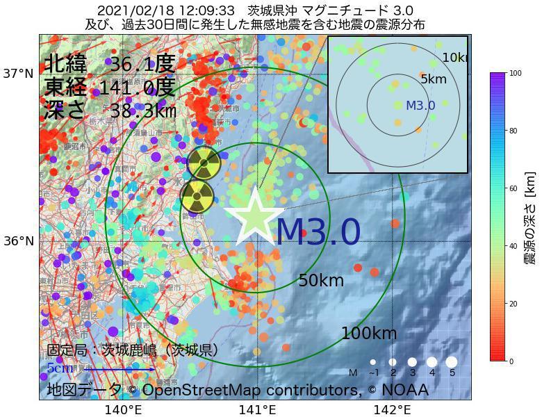 地震震源マップ:2021年02月18日 12時09分 茨城県沖でM3.0の地震