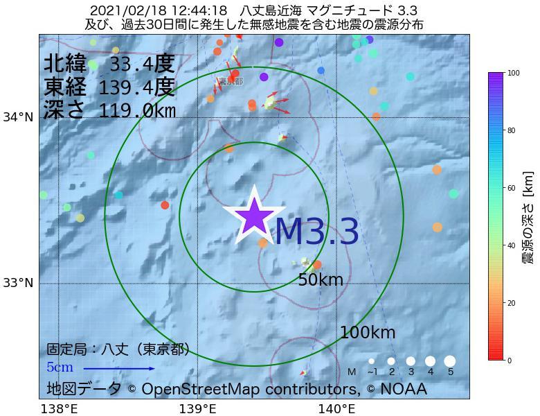 地震震源マップ:2021年02月18日 12時44分 八丈島近海でM3.3の地震