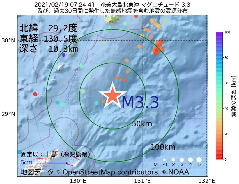 地震震源マップ:2021年02月19日 07時24分 奄美大島北東沖でM3.3の地震